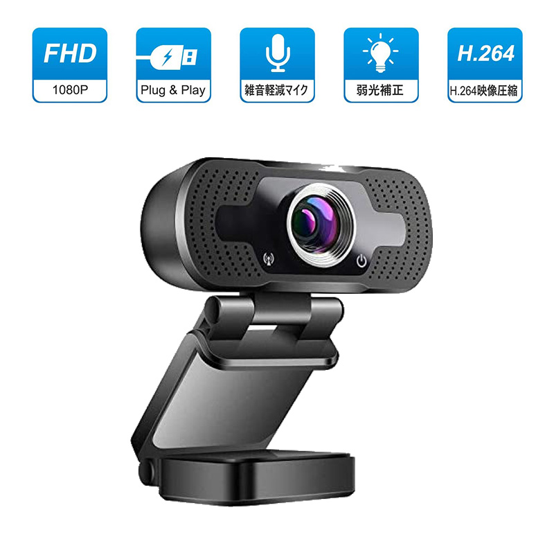 IMD-CAM971 Full HD1080P USB VIDEO CAMERA