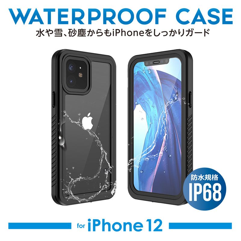IMD-CA548 防水ケースIP68 for iPhone12