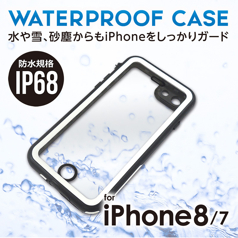 IMD-CA545 防水ケースIP68 for iPhone8/7